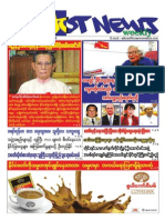 The Hot News Journal Vol -4 , No - 177