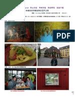 Deutsch Touring - Part 20