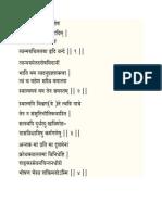 Vatuka Bhairava