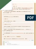 Xvfb讓OpenOffice開機時自動啟動