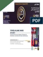 Tatweej-Islamic Award 2013_2014 Presentation