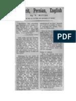 Vedu Mitter Anti-Hindi Retention English Writings - Mysindia