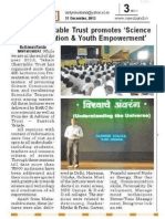 Santosh Takale & Takale Charitable Trust NEWS about Science Communication in NEWSBAND (31-12-2013)