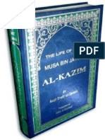 The Life of Imam Musa Bin Jafar Al Kazim