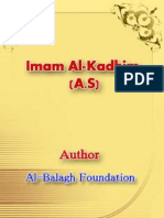 Imam_Al Kadhim