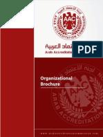 Arab Accreditation Commission