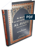 The Life of Imam Ali Bin Muhammad Al Hadi