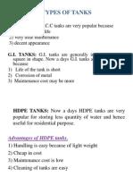 Types of Tank