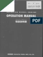 M2-6 (2-3) Daihatsu Diesel Engine-Operation Manaul-A