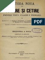 Abecedar IC