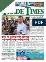TheTradeTimes_2-94