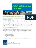 Piloting Results-Based Lending for Programs (Lao)