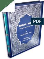 Sulh Al Hassan