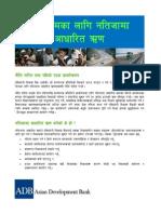 Piloting Results-Based Lending for Programs (Nepali)