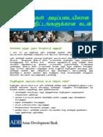 Piloting Results-Based Lending for Programs (Tamil)