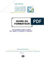 45728573 Guide Formateur Pedagogie Integration Version Fr