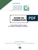 45728573 Guide Formateur Pedagogie Integration Version Fr
