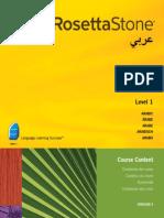 242.Rosetta Stone v3 - Course Contents - Arabic [Level 1-3]