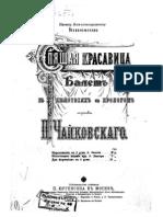 Tchaikovsky Ballet