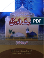 Ghawth'ul-Wara [Urdu]