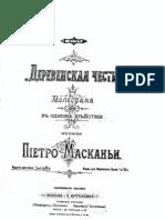 Cavalleria Rusticana Vocal Score Rusia&Italiano