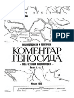 Enciklopediski i politicki komentar Genosida-Prva cetnicka enciklopedija knj1 sv3 Vukasin Perovic