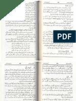 Shān-e-Ĥabīb-al-Bāri min rawayāt-al-Bukhāri-part-5 (high quality)
