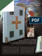 Adv Codex Interno