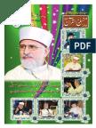 Monthly Minhaj ul Quran (Exclusive on Quaid Day) - Feb 2014
