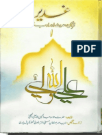 Ghadeer 01 of 11