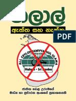 JHU Publication