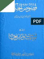 Fasusul Hikim Urdu Taji