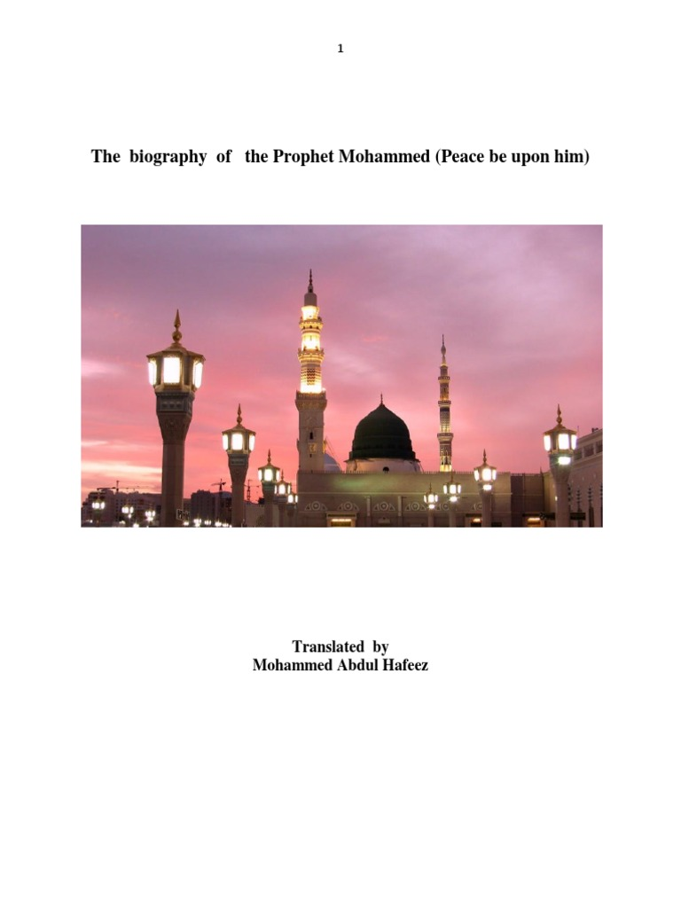 Biography of the prophet mohammed briefly 73