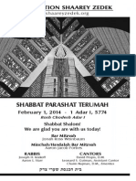 Shabbat card February 1, 2014