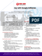 Google Adsense course outline