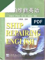 Ship Repairing English