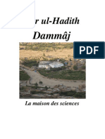 Dammaj.maison.science