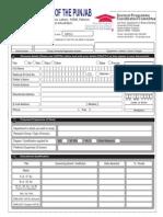 Admission Form DPCC 2013