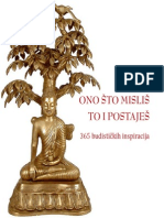 365istinaONO ŠTO MISLIŠ TO I POSTAJEŠ 365 budističkih inspiracija