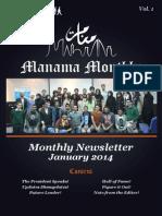 Vol 1 LC Manama January Newsletter