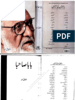 Zavia Book By Ashfaq Ahmed Pdf
