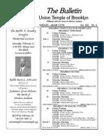 UT Bulletin February 2014