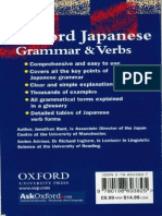Oxford Japanese Grammar & Verbs