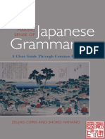 01.Making Sense of Japanese Grammar a Clear Guide Through Common Problems