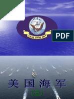 US Navy_09-06-2012