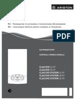 615_clas Evo - Clas Evo Sistem Ff - Manual de Instalare