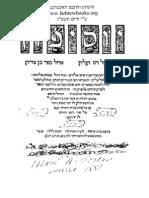Hebrew Josippon