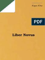 К.Г. Юнг - Красная Книга - Liber Novus