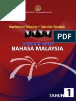 02 Buku Panduan Guru Bahasa Malaysia Tahun 1
