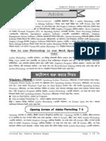 Photoshop e-book.pdf